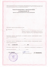 license-farm-002